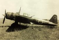 Mitsubishi Ki 51