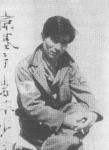 Tetsuzō Iwamoto