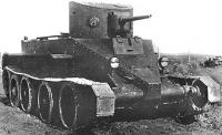 Bystrokhodny tank BT-2