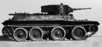 Bystrokhodny tank BT-7