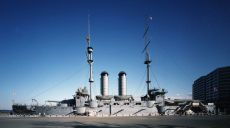 Il museo della corazzata Mikasa
